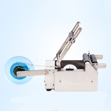 цена на Semiautomatic Round Bottle Labeling Machine Stainless Steel Stickers Trademark Labeling Machine Label Manual Labeling Machine