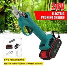 Беспроводные электрические ножницы для обрезки ветвей Электрический