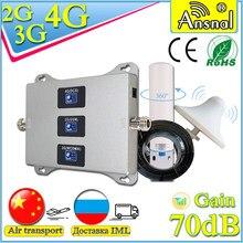 Gsm repetidor 2g 3g 4g 900 1800 2100 2600 lte amplificador de sinal celular 4g móvel dcs repetidor de reforço de sinal 4g celular amplifie