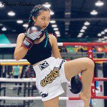 Женские боевые шорты для смешанных боевых искусств девочек бокса