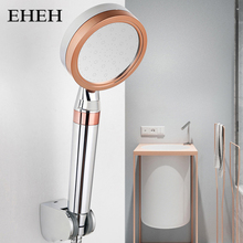 EHEH 2 layer PP Cotton Filter Shower Head big panel Water-saving High Pressure Fine Water Flow Adjustable Skin Care Nozzle