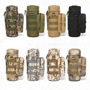Image 5 - Açık spor taktik su şişe çantaları askeri dayanıklı yürüyüş su şişesi çantası naylon kamp tırmanma su isıtıcısı çanta