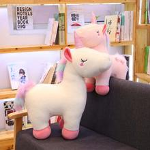 1pcs 35/55/65cm Giant Unicorn Plush Toy Stuffed Kawaii Soft Toys for Children Creative Christmas gifts Girl