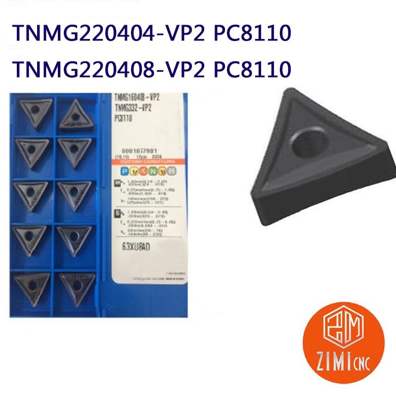 50pcs TNMG220404 VP2 PC8110/TNMG220408 VP2 PC8110 carbide blade CNC lathe cutting tool turning tool lathe tool