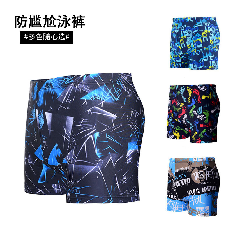 Swimming Trunks Men's Boxer Fashion Models Profession Adult Quick-Dry Elastic Large Size Seaside Holiday MEN'S Swimming Trunks