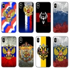 Russian Coat Of Arms...