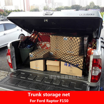 car fixed network car with luggage inside the car elastic network Trunk net pocket For Ford Raptor F150