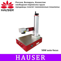 Free shipping Auto focus laser marking machine 50W CNC Desktop mini fiber laser marking machine for metal gold ring