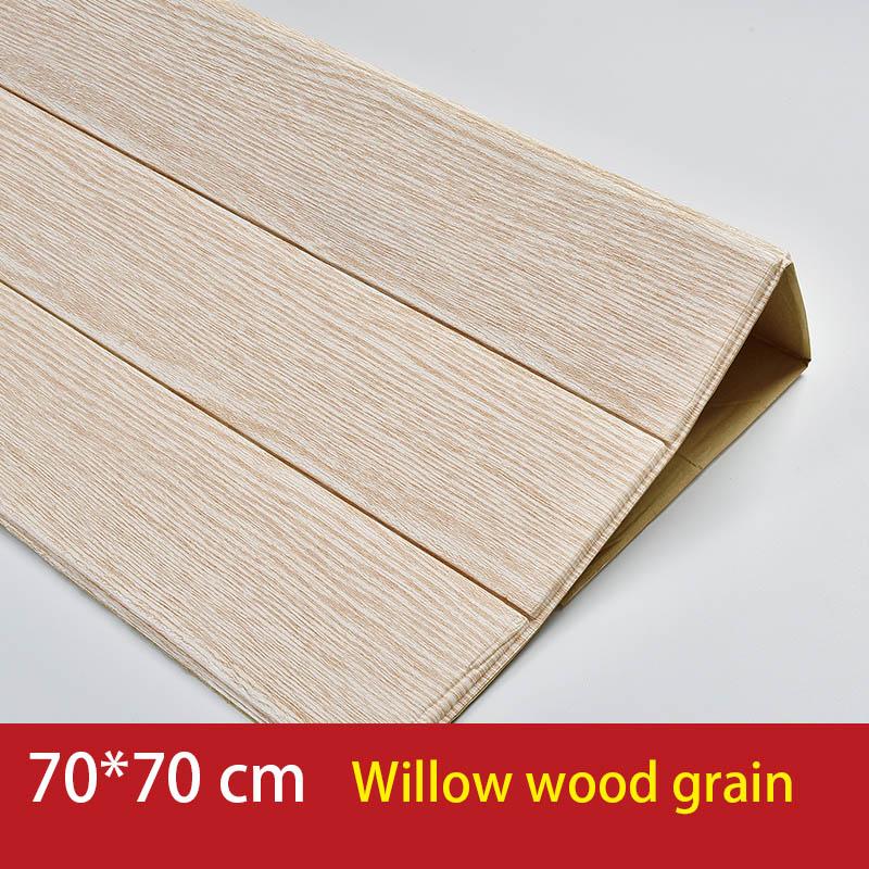 Reclaimed Wood Distressed Wood Panel Wood Grain Self-Adhesive Peel-Stick Wallpaper