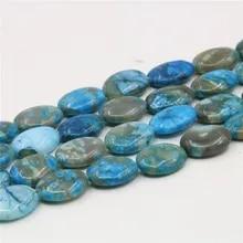 "13x18mm Natural Blue Crazy Agate Tear Drops 15/"""