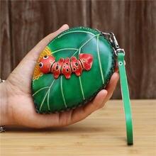 Кожаный кошелек для монет с деревьями листьями гусеницей креативный