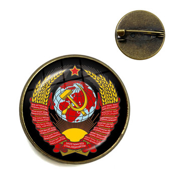 Vintage USSR Soviet Badges Sickle Hammer Brooches CCCP Russia Emblem Communism Sign Top Grade Collar Pins Badge Jewelry For Gift image