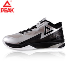 PIC Basketball pour hommes Chaussures Respirant Amortissant Antidérapant Portable Chaussures De Sport Gym Formation Athlétique Baskets De Basket-Ball(China)