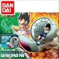 Dragon Ball Modello HG 1/12 SUPER SAIYAN SPAZIO POD VEGETTO FAI DA TE Per Bambini Giocattoli BANDAI
