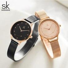 Женские кварцевые часы shengke с геометрическим рисунком сетчатым