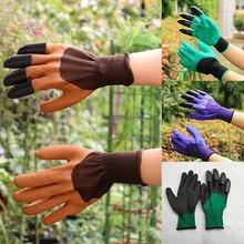 Сад перчатки с кончиками пальцев когти для копания растений садоводства розы посадки обрезки перчатки рукавицы копать перчатки