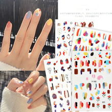 1 Pcs Abstract Blooming Fresh DIY Decorative Nail Sticker Fried Egg Strawberry Flower Decal