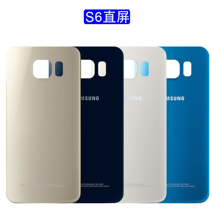 Back Glass For Samsung Galaxy S6 G920 G920F G920P G920A G9200 SM-G920F Battery Back Cover Door Housing Replacement+tool
