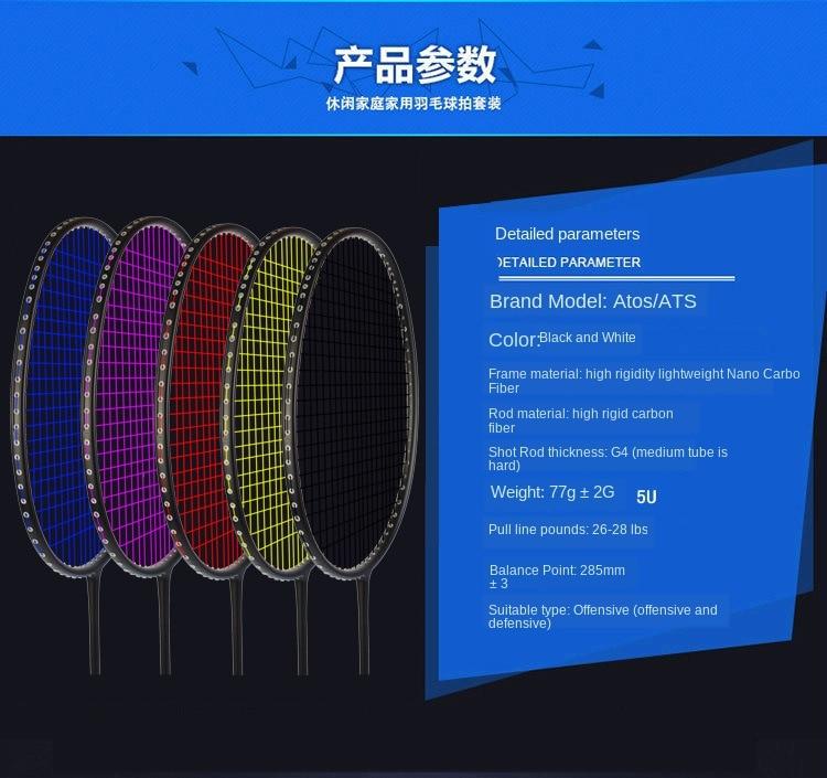 Professional 5U Authentic Badminton Racket Resistant Ultra Light Full Carbon Carbon Fiber Badminton Racket 26-28lbs Badminton Ra