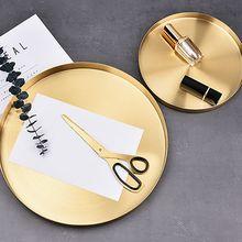 Золотой круглый из нержавеющей стали поддон для хранения ювелирных изделий Кольцо ожерелье аксессуары Органайзер лотки украшение стола
