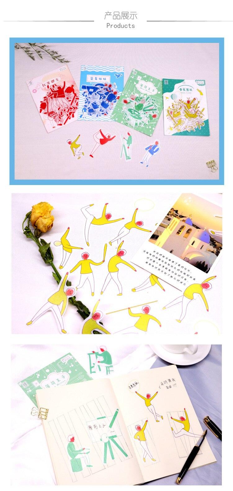Бумага и чернила PDA японская бумажная наклейка упаковка 45 шт. милая маленькая Повседневная жизнь мультфильм ручка материал жизнь маленькие люди