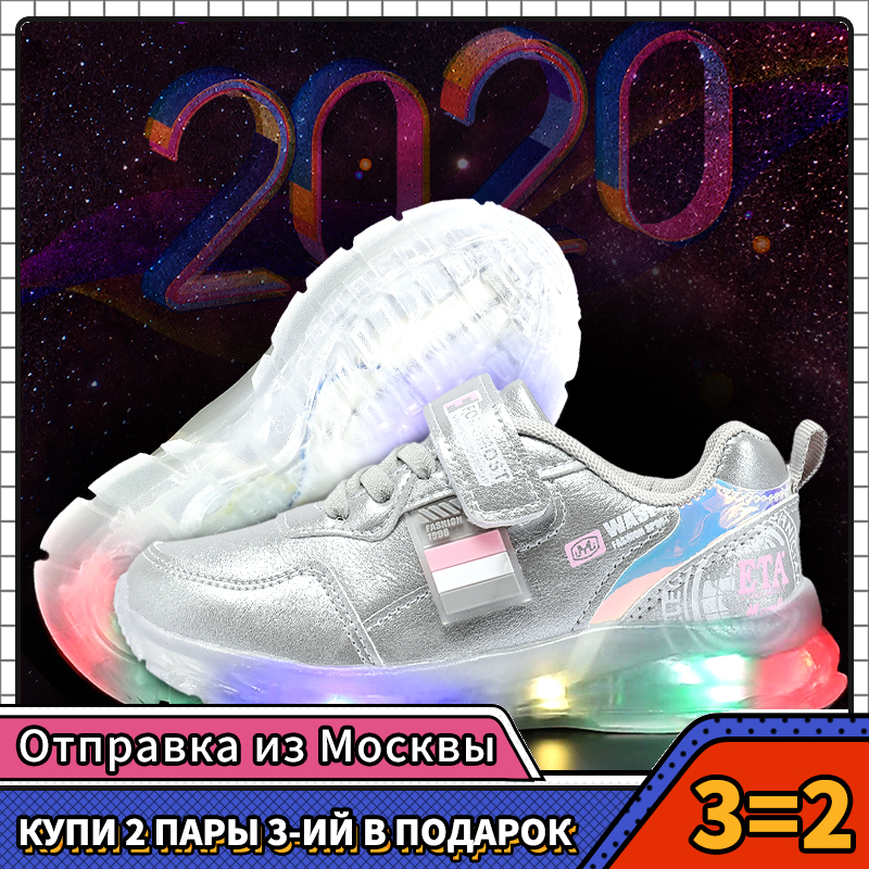 MMnun 2020 Children Shoes Luminous Glowing Sneakers Kids Sneakers For Girls Sneakers For Boys Size 26-31 ML6310