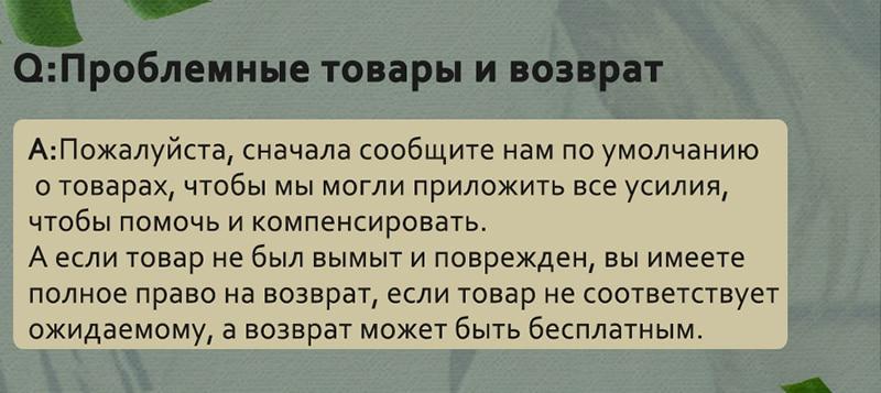 俄语尾部_02
