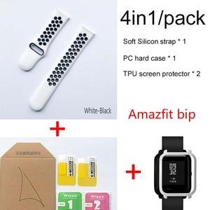 Image 5 - 4in1 עבור Xiaomi Huami Amazfit ביפ רצועת רך סיליקון ספורט צמיד Smartwatch צמיד עם מחשב מקרה כיסוי מסך מגן
