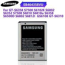 Оригинальный аккумулятор samsung eb464358vu для s7508 s6010