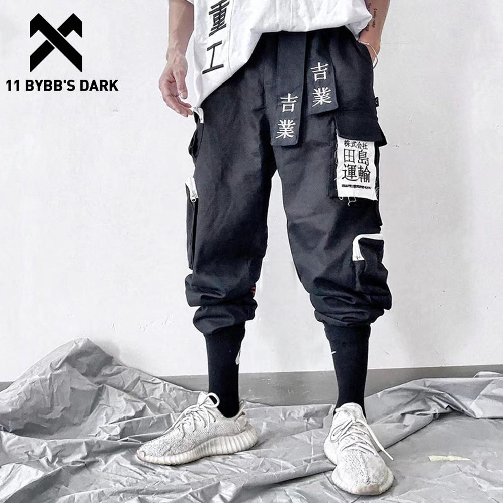 11 BYBB'S DARK Multi Pockets Hip Hop Cargo Pants Men Harajuku Streetwear Sweatpants Joggers Elastic Waist Trousers Harem Pants