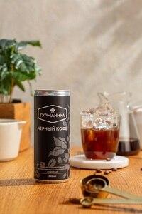 Gurmanica ● coffee black in a jar 250 ml, 100% Arabica