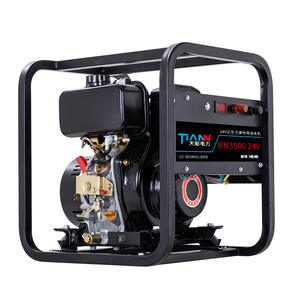 3KW DC24V silent diesel generator set parking mode electric start
