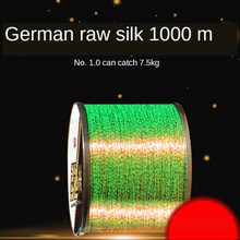 300/1000m invisible fishing line spotted carp fluorocarbon line super spotted line sinking nylon fly fishing line 0.12-0.50mm