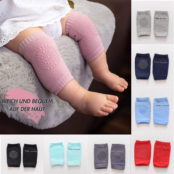 1 Pair Cozy Baby knee pad kids safety crawling elbow cushion infant toddlers baby leg warmer Knee Support Protector 2021 New 1