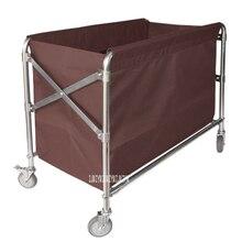 BCC01 обслуживание комнаты складные тележки из нержавеющей стали для отелей чистого хранения автомобиля грязной одежды корзину уборки работы складной автомобиль для хранения
