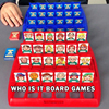 Who Is It Classic Board Games Interactive Memory Kids Funny Family Guessing Montessori Antistress  Children Educational Toy Gift
