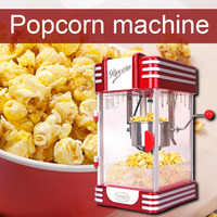 Large capacity commercial fully automatic dish shaped spherical popcorn machine Cinema snack bar popcorn machine|Food Processors| |  -