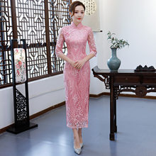 Pink Retro Embroidery Cheongsam Vintage Chinese Style Womens Long Qipao Sexy Slim Party Evening Dress Summer Vestido Size S-XXXL(China)