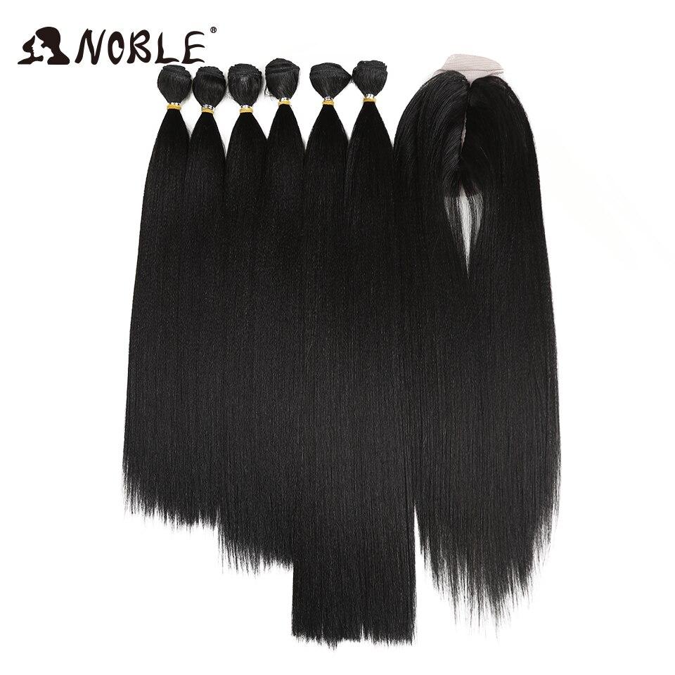 Благородные синтетические волосы, курчавые прямые пучки волос, 7 дюймов, пупряди Омбре, пряди для наращивания волос с застежкой, курчавые пр...