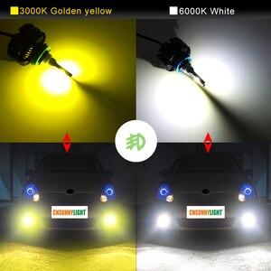 Image 3 - CNSUNNYLIGHTยาวLED H11 H8 ไฟหน้ารถFanless 3600Lm/หลอด 9005 HB3 9006 HB4 สีขาวสีเหลืองLight Foglampรถอุปกรณ์เสริม