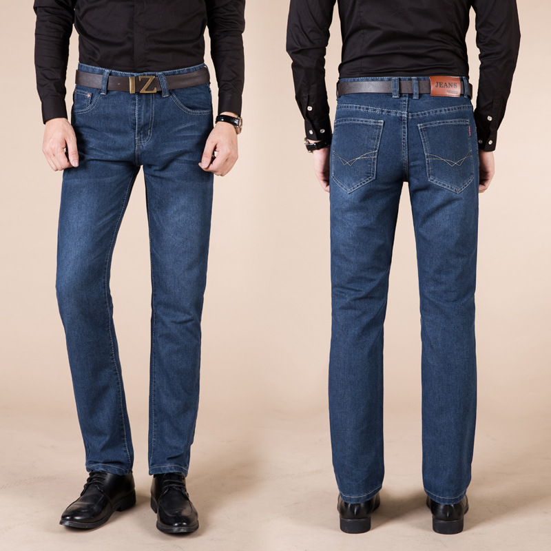 Men's Business Casual Jeans Men Youth Slim Fit Straight-Cut Long Pants Men's Trousers Men'S Wear