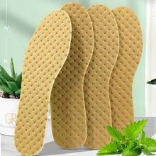 5 пар дезодорант стельки светильник вес обувь коврик впитывает
