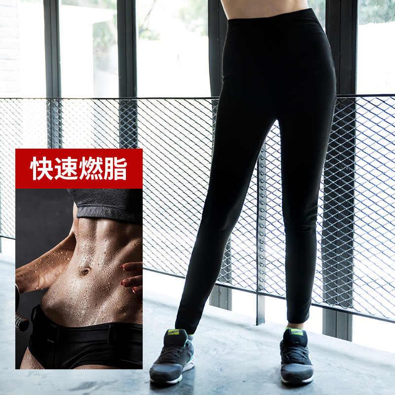 Штаны вакуумные для похудения