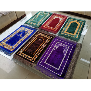 Image 3 - Children prayer mat Kids Islamic Prayer Rug Janamaz Muslim Salah Namaz Sajadah Mat 35×60CM