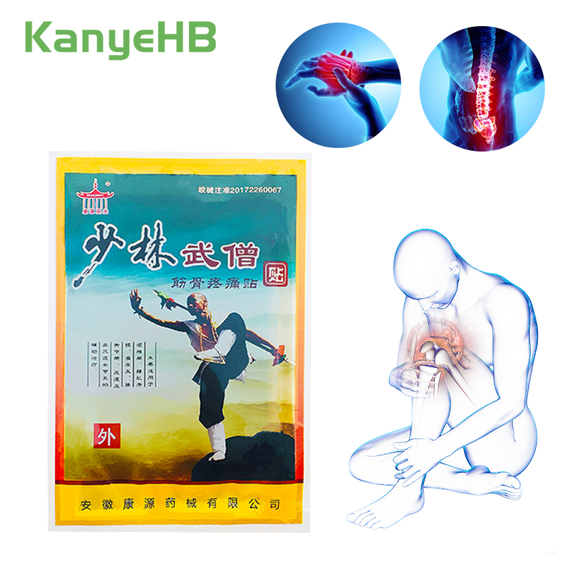 8pcs/bag Chinese Herbal  Medical Shaolin Patch Pain Relief Plaster Back Muscle Pain Slef-heat Medical Sticker H034