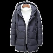 Winter men clothes 2019 Jacket Men long trench coat cotton windbreaker man solid colour keep warm Mans Coats A521-023