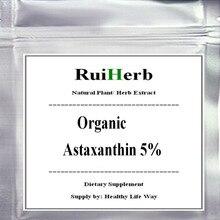 Organic Haematococcus Pluvialis Extract Powder, Astaxanthin(ASTA) >5%