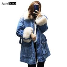 Winter Denim Coat Women Big Fur Collar Parkas White Duck Down