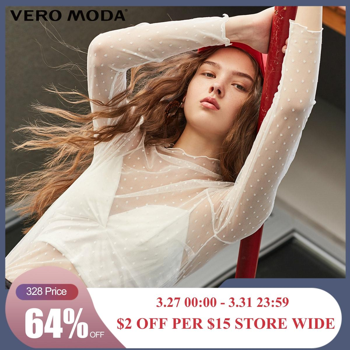 Vero Moda Women's Sexy Lady Mesh See-through Long Sleeve  Stand Collar  Tops Female Loose Fit Casual Elegant Tees | 318302503