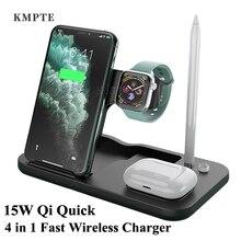KMPTE אלחוטי מטען מהיר טעינה 4 ב 1 Qi עבור אפל שעון AirPods פרו עבור iPhone 11 XS מקסימום XR X 8 בתוספת Samsung S20 10 9